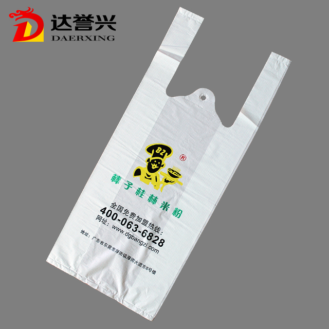 hot sale eco custom oxo biodegradable pe shopping bag,t-shirt clear plastic bags,hdpe and ldpe