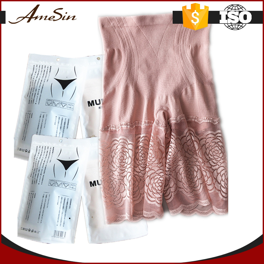 AMESIN HS5MH07 china wholesale merchandise bud silk prevent candid bisokuhanamai panty