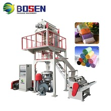 Polyethylene plastic film blowing machine price