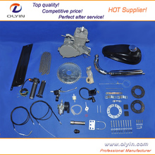 Wholesale bicycle gas motor kit /small gas engines for bicycles