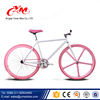 China wholesale new fixed gear bicycle/ fixed gear bike