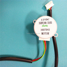 35BYJ46 permanent magnetic motor