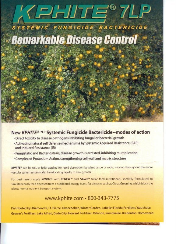 efficient immune bactericide инструкция