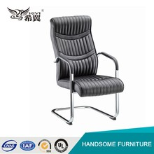 Hot sale popular PU office vistor chairs without wheels