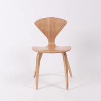 CH177 natural Norman Cherner wooden Chair