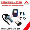 Motorcycle parts Lock Set for JH70 Motorcycle