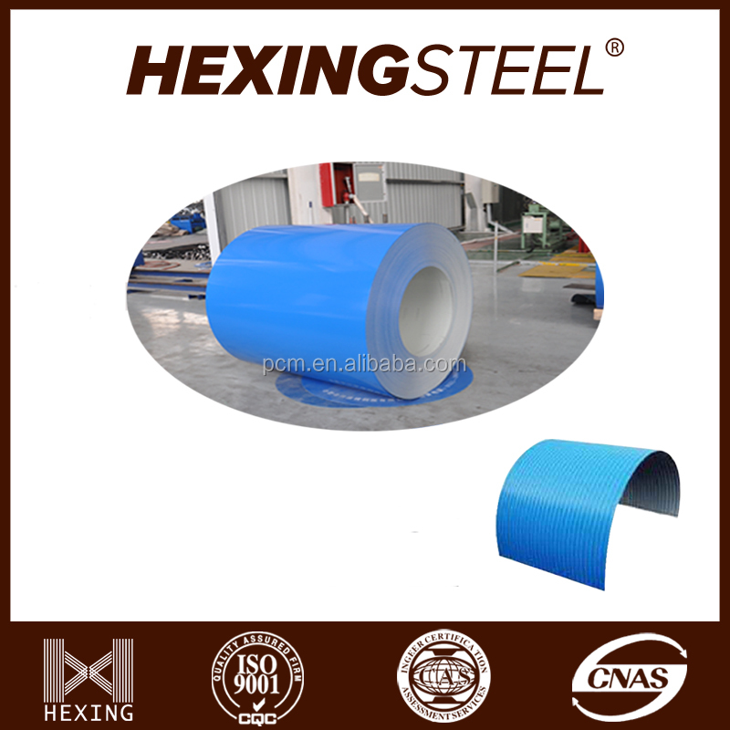 Hexing Brand zinc color coated steel PPGI PPGL metal for building material