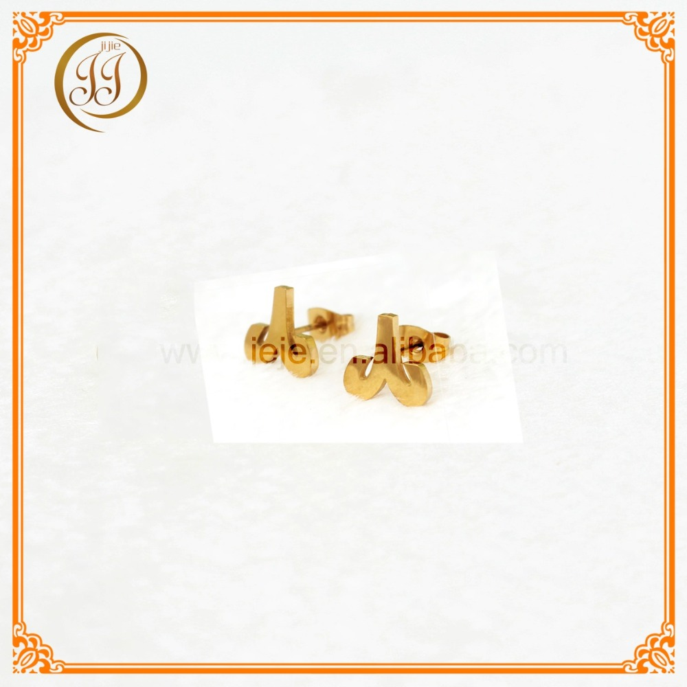 Guandong jewelry wholesale fancy earrings for party girls