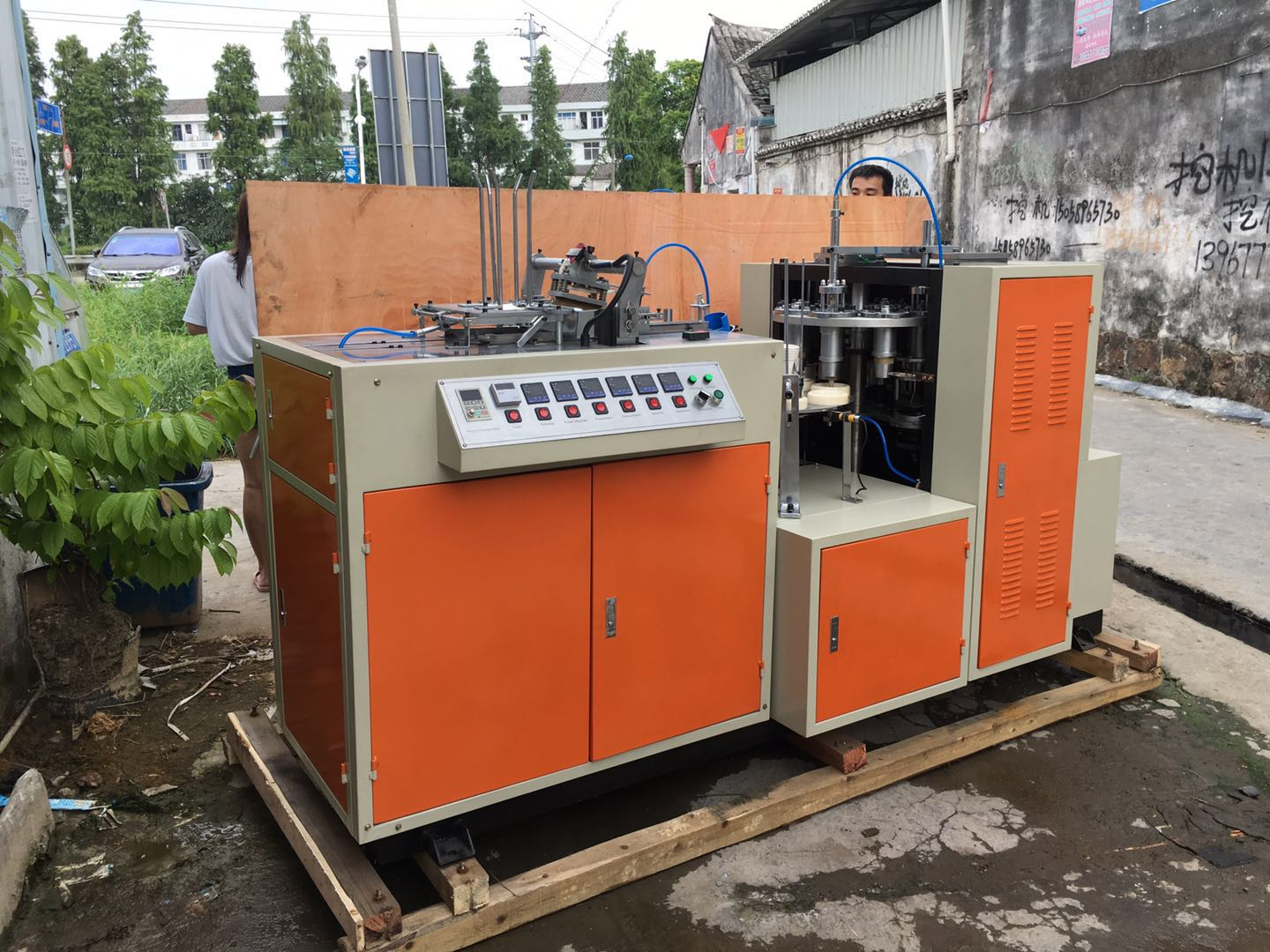 UDZB-50  Hot selling automatic paper cup making machine for tea coffee hot water