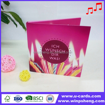 Pre-recorded happy birthday to you birthday greeting cards