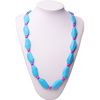 Fashion Silicone Beaded Necklace, Nursing Necklace For Baby