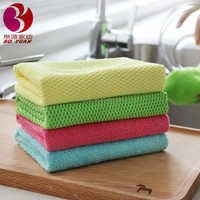"Green Cleaning Cloth 16""x16"" 5 Pack Cleaning Household Supplies New"