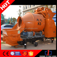High Performance Trailer Mounted Drum Concrete Mixer With Pump
