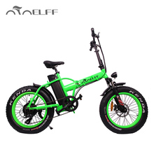 China 350w electric bike for kids with low price