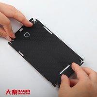daqin DIY software design your own mobile phone case
