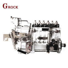 Professional engine accessories manufacturer Wholesale price diesel kiki fuel injection pump 612600087176