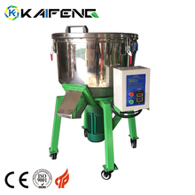 100Kg Vertical Plastic Color Portable Concrete Mixer With Plastic Drum