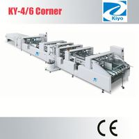 KY-780/980/1050/1450 corrugated carton glue machine
