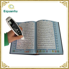 Al quran digital reading pen with islamic hijri calendar in tilawat quran read with urdu translation
