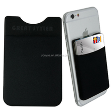 Slim High Quality Credit Card Wallet for Smartphones
