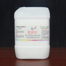 Glue for paper lamination
