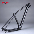 2016 new 29er carbon mountain bike frame with disc brake and shock fork