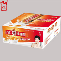 Henan yak milk roasted walnut juice soft drinks in Dubai manufacturer