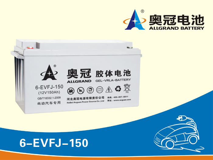 frok lift battery 12V200Ah / electric car battery/auto battery 12v200ah