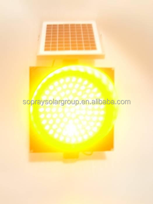 High lumen 200mm solar yellow flashing light with 1000m visual range