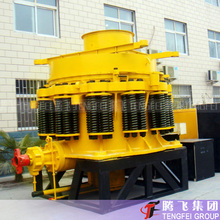 High Productivity Cone Crushing Mill