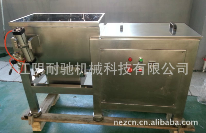 plastic cement mixer screw stirring paddle blender paste mixer WLDH Series horizontal ribbon blender