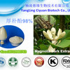 Herbal Supplements High Quality Plant Extract