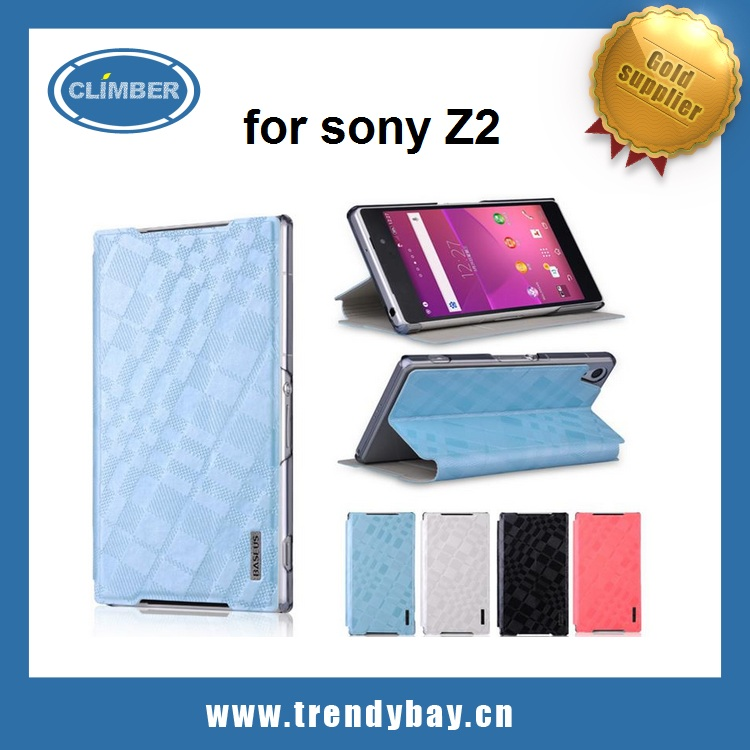 Baseus brand Brocade series stand leather flip defender case for sony xperia z2