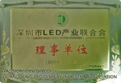 GUANGDONG LED DISPLAY INDUSTRY ASSOCIATION