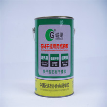 resin stone adhesive strong strength marble glue
