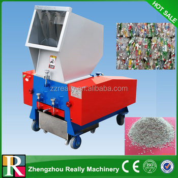 small plastic bottle recycling machine