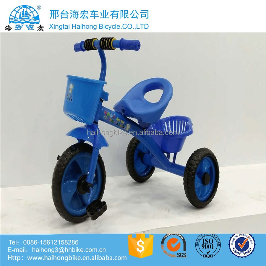 Hot selling baby carriage three wheel tricycle /China hot CE approved kid tricycle/high precision stock baby tricycle 3 in 1