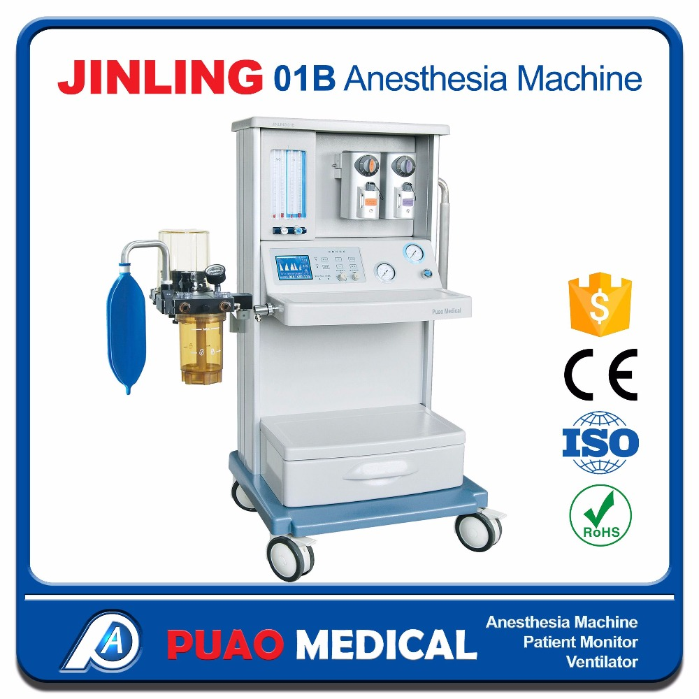 JINLING-01B anesthesia machine price / Anesthesia machine with ventilator used in surgery room