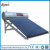 compact pressurized solar water heater/solar geyer