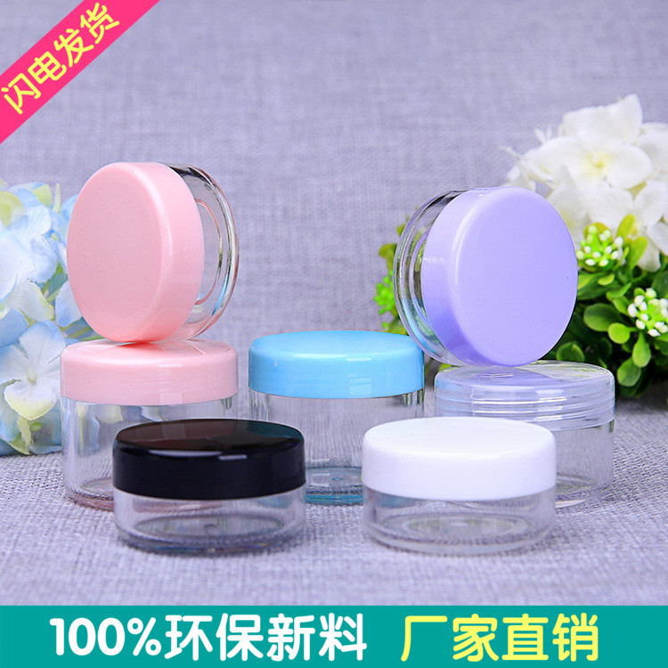 Pink/white black lid make up cosmetics bottle paint jar cosmetics for travel 10g empty cosmetic bottle 2 oz cream jar