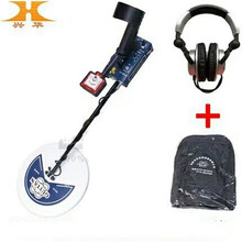 Professional GUITAN TM88 Underground Gold Copper Metal Detector 3.5meter