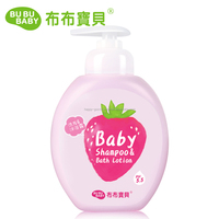 vege-fruit essence baby shampoo&bath lotion, strawberry extract