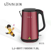 Longji 2017 top-products 3layer colorful 304 stainless steel electric kettle 1.8L water kettle