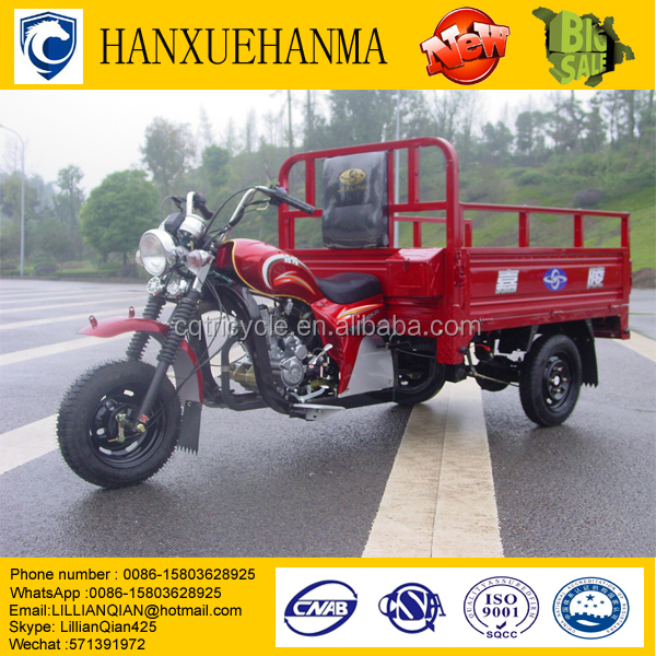 150cc farming made in China tricycle 3 tekerlekli motosiklet