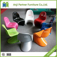 Business partner wanted ABS plastic living room chair for childern (Matsa)