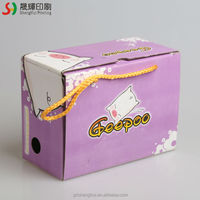 shoe box packaging box paper gift box a4