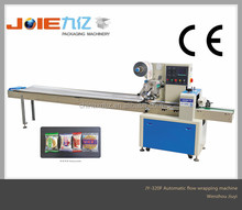 JY-320F Automatic horizontal packaging machine for biscuit/bread