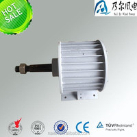 low RPM good price 3000w permanent magnet alternator 3kw PMG for wind turbine made in china