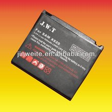 China Manufacture High Quality Mobile battery x820 for Samsung