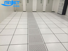 Changzhou data center HPL or vinyl anti static raised access floor system